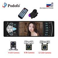 Podofo 4022D 4.1 inch 1 Din Car Radio Auto Audio Stereo autoradio Bluetooth Rear View Camera USB Steering Wheel Remote Control