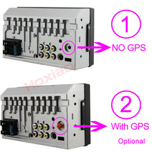 Universal Car radio GPS double din player