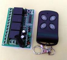 4 maneira interruptor de controle remoto sem fio, 12 volts, 4 forma multi-canal módulo de controle do relé, dinâmica de auto-travamento (Sem bateria)