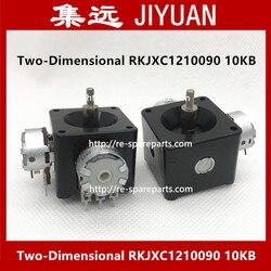 Controlador basculante de potenciómetro RKJXC1210090 bidimensional, mango de Control remoto de Alps, potenciómetro doble importado de 10KB