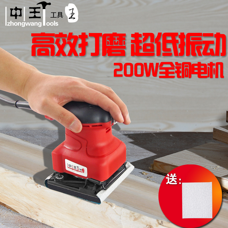 Good King Flat Sander Sanding Sandpaper Machine Electric Machine Wood Furniture  Paint Wood Polishing Machine Shipping In Polisher From Home Improvement On  ...