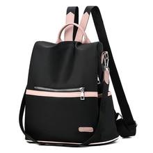 2019 Women Simple Lightweight Anti theft Backpack Oxford Cloth Waterproof Shoulder Bag Female Travel laptop backpack