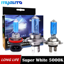 2Pcs H4 H11 H7 55W 100W Halogen Headlight Bulb 12V H1 H3 H8 9005 9006 9007 9004 HB3 HB4 HB5 Auto Fog Light White Car Lamp DRL 2pcs lot car light bulbs dc 12v h4 headlight car xenon halogen 55w 100w auto light cars fog halogen bulb