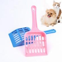 1 шт., полезная Лопата для кошачьего туалета, инструмент для чистки домашних животных, пластиковый совок, товары для чистки кошачьего песка, туалет для собачьей еды, ложки, принадлежности для кошек