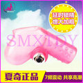 SHAKI Penis Rings Extender,7 speed Vibrating Penis Sleeve,Sex Delay Cock ring,Sex Products for men