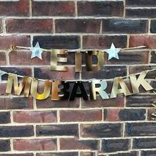 Glitter Gold Eid Mubarak Letter Banner Ramadan Decorations Star Plastic Garland al-fitr Muslim Islamic Party Supplies