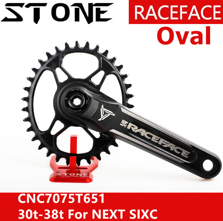 Stone Oval Chainring for Race Face Raceface Next SL Sixc Atlas Direct Mount 30/32/34/36/38T Bike Tooth MTB Chainwheel PlateStone Oval Chainring for Race Face Raceface Next SL Sixc Atlas Direct Mount 30/32/34/36/38T Bike Tooth MTB Chainwheel Plate