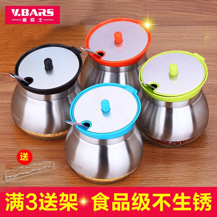 Wei Bai Shi Glass Condiment Box Set 304 Stainless Steel Creative Kitchen Supplies European Salt Seasoning Cans Fashionable And Attractive Packages Furniture Accessories