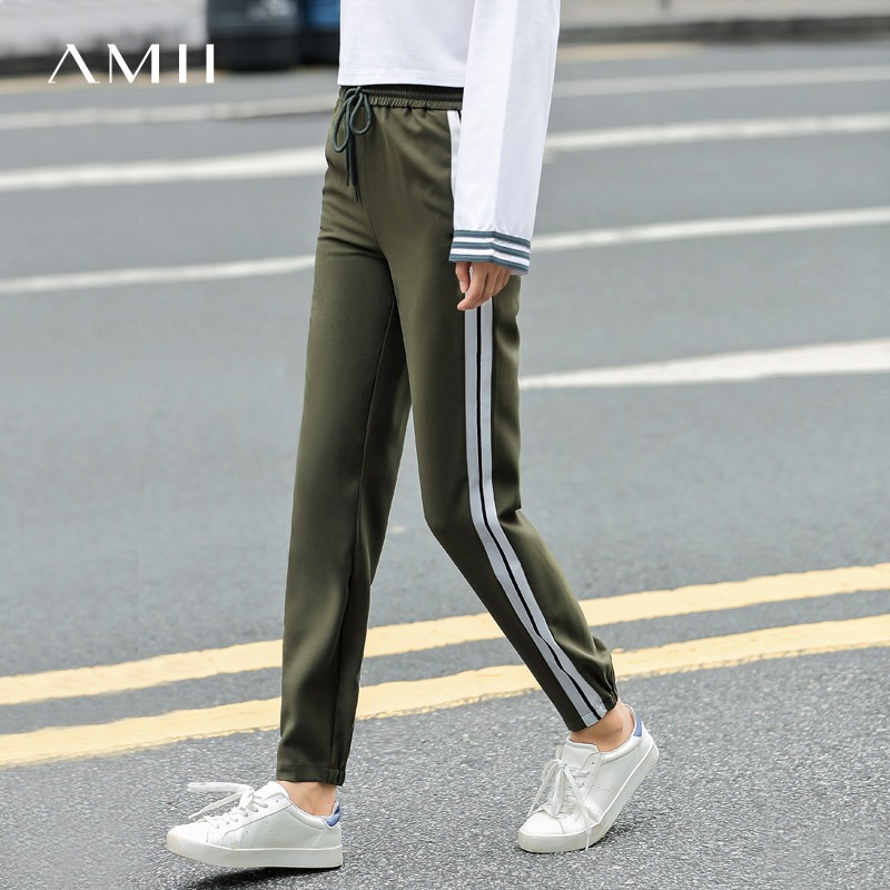 Amii Women Minimalist Pants 2019 Striped Drawstring Plus Size Female Trousers
