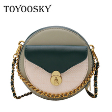купить TOYOOSKY 2019 New women's round bags pu leather circle chain handbags messenger bag for ladies causal shoulder bags circular bag по цене 1055.78 рублей