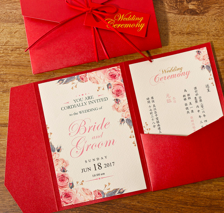 Wedding Invitations Business: 20Pcs Deluxe Festive Wedding Invitation Card Personalized