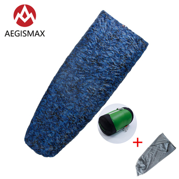 AEGISMAX New Micro Series Outdoor Camping Ultra Light Down Sleeping Bag Splicable Envelope Type Camouflage Sleeping Bag