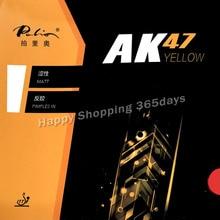 Palio AK47 AK-47 AK 47 желтый матовый Pips-в настольный теннис пинг понг резина 2,2 мм H42-44