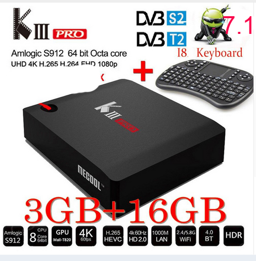 DVB T2 DVB S2+T2 KIII PRO Android 7.1 TV BOX Amlogic S912 Octa Core 3GB 16GB 2.4G/5.0G WiFi UDH 4K Media Player DVB-S2 1000M LAN mecool kiii pro dvb t2 s2 tv box rii i8 black
