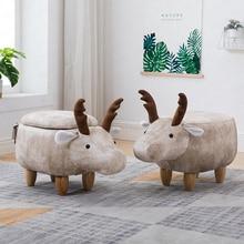 Creative Deer Change Shoes Solid Wood Storage Low Stool Sofa