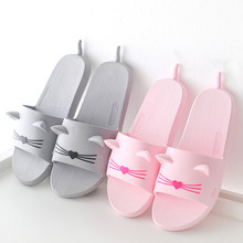 Women Summer Slippers Soft Beach Slides Flip Flops Bath Slippers Home Outdoor Shoes Cute Animals Slippers Lady  Flat Shoes недорого