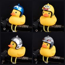 Bicycle Light Duck Bell Motorcycle Little Yellow Wearing Helmet Children With Hard Hat Horn