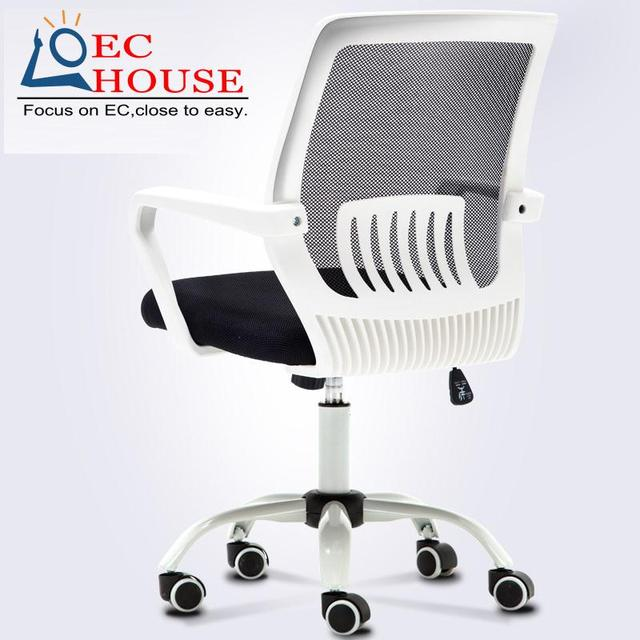 Comter бытовой отдыха сиденье ткань специальное предложение ergonomic staff meeting office cr БЕСПЛАТНАЯ ДОСТАВКА