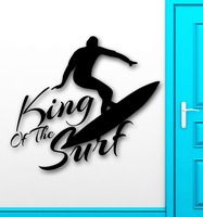 Wall Stickers King of the Surf Water Sports Extreme Mural Vinyl Decal