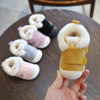 Anne ve Çocuk'ten Botlar'de 2019 kış bebek yürümeye başlayan çizmeler sıcak peluş bebek kız erkek kar botları açık yumuşak alt kaymaz çocuk çocuk çizmeleri ayakkabı
