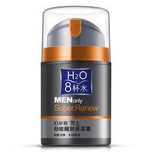 BIOAQUA Hombres Cuidado de La Piel Hidratante de control de Aceite Crema Para La Cara Del Tratamiento Del Acné Blanqueamiento Antienvejecimiento Antiarrugas Crema de Día