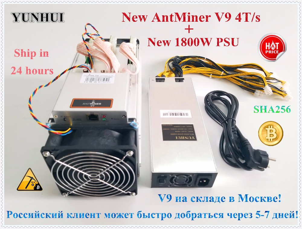 brand new in box 2018 Bitmain Antminer apw3+