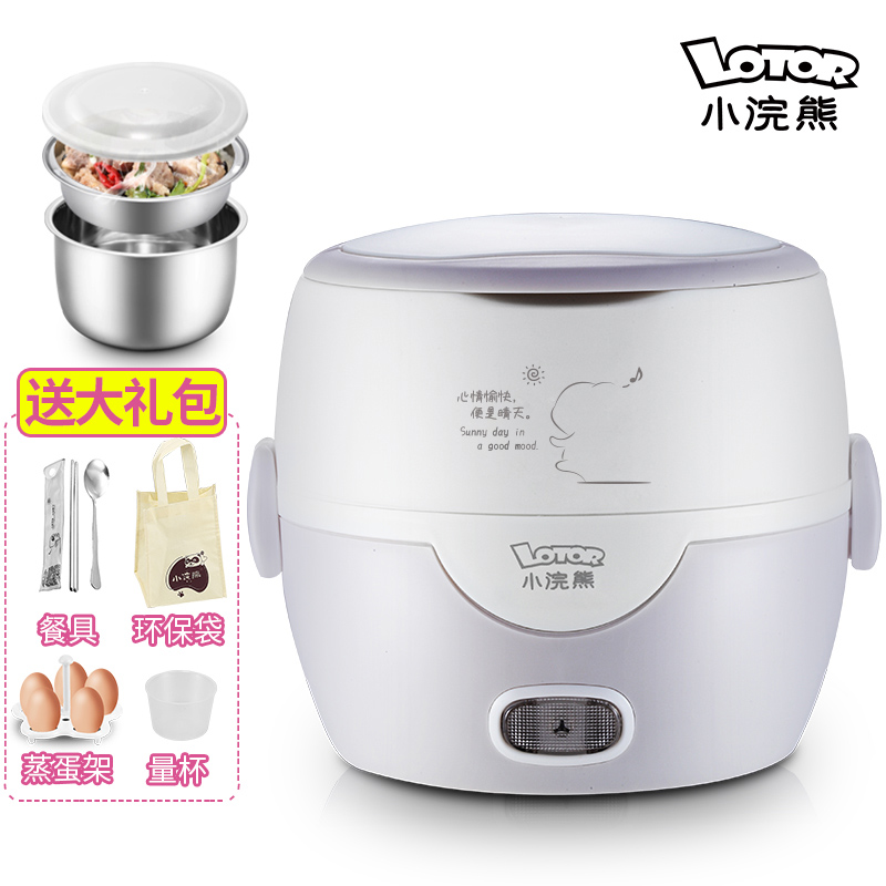 Electric Lunchbox Portable Mini Automatic Rice Cooker Double Plug Electric Insulation Cooking Heating Box with Rice 1 Person electric digital multicooker cute rice cooker multicookings traveler lovely cooking tools steam mini rice cooker
