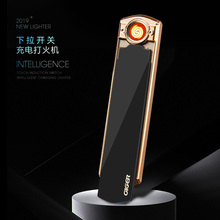New Fashion Aluminum  Cigarette Lighter With USB Electronic Lighter Thin And Lightweight Rechargeable Flameless Lighter For Men