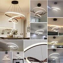 Современная светодиодная Люстра для столовой, гостиной, белого/черного/кофейного цвета, лампадарио, современная люстра, светодиодный