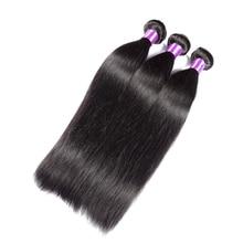8A Peruvian Straight Virgin Hair Queen Weave Beauty Ltd Virgin Hair One Bundle Only Cheap Weave Online Hair Extensions Bundles