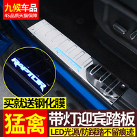 FOR FORD F 150 Raptor SuperCab 2017 2018 High quality stainless steel LED Plate Door Sill Welcome Pedal Car Styling Accessories