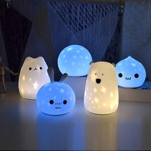 Image 2 - جديد LED ليلة ضوء النجوم العارض القط الدب USB قابلة للشحن سيليكون لينة الكرتون الطفل الحضانة مصباح للأطفال هدية