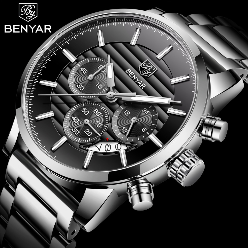 Benyar Design BY-5104M