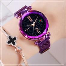 купить Luxury Brand Magnet Mesh Belt Watches Women Fashion Casual Stainless Steel Quartz Watch Ladies Dress Wristwatch Relogio Feminino по цене 1040.8 рублей