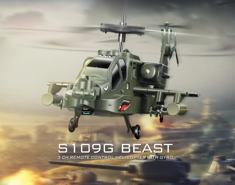 Elicottero S109G Bambini Indoor 1