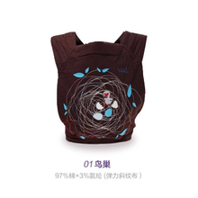 new quality comfortable 4 Designs styles Mei Tai Baby Carrier Fashion Pattern Sling economic For 0-3 Years children Infant