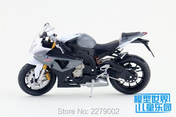 S1000RR (2)