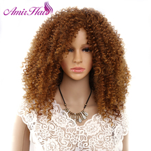 Pelucas de cabello Afro rizado marrón para mujeres negras, peinados Africanos Americanos, peluca sintética sin encaje resistente al calor