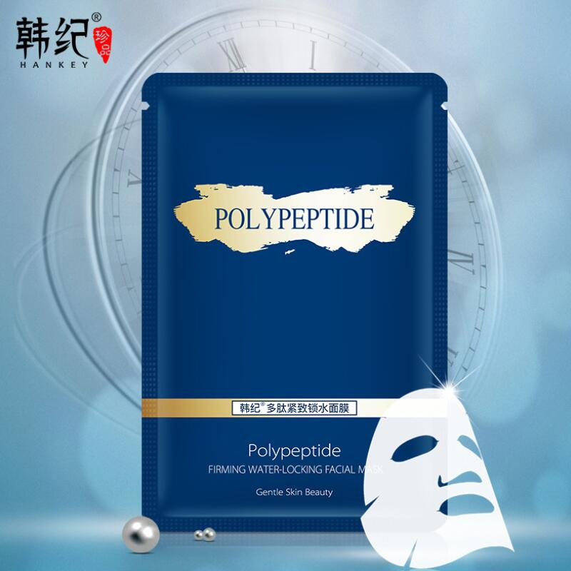 Peptide Firming Moisturizing Facial Mask Hydrating Oil Control Nourishing Face Mask Face Skin Care