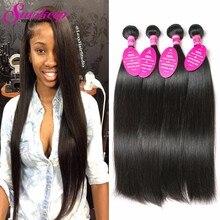 7A Brazilian Virgin Hair Straight Human Hair Weave 4 Bundles Straight Virgin Hair Rosa Hair Products Brazilian Straight Bundles