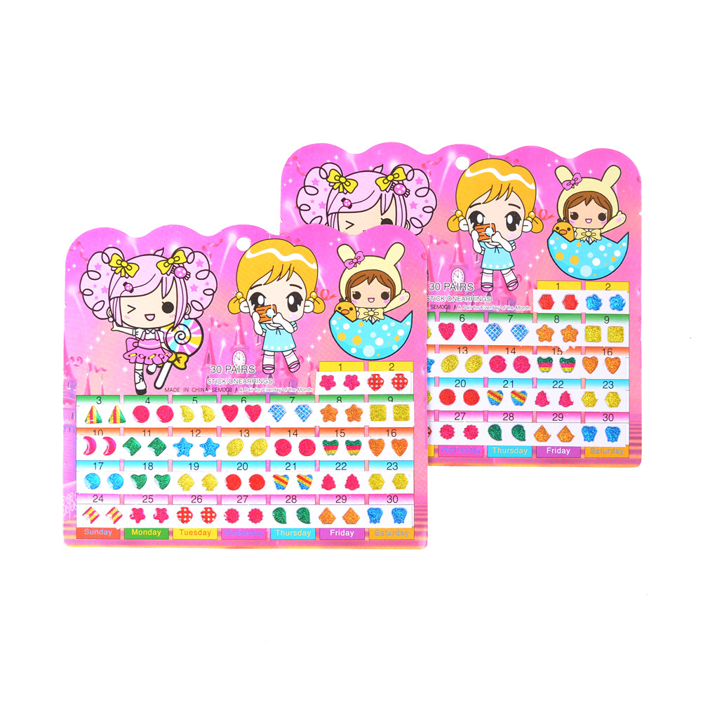 60Pcs Wonderful Children Boy Girl Stickers Earring Cartoon Reward Crystal Stickers Ear Reward Stick Kindergarten Face Stickers