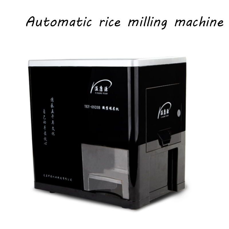 1pc 220v/300w Home automatic rice milling machine rice noodle machine pc 220 б у
