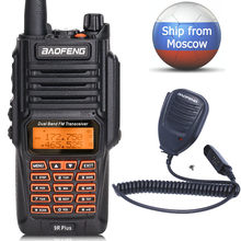 Baofeng UV-9R Plus 8W Daya Tinggi 2800 M AH Baterai IP67 Tahan Air Dual Band Walkie Talkie Radio + tahan Air Speaker MIC(China)