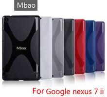 La alta calidad X Line TPU Cubierta de la Caja Del Gel de Silicona Suave de La Piel caso para Google Nexus 7 II 2 de 2013 ª Generación 2