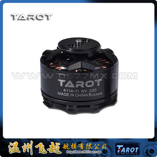 ФОТО free shipping 4114/320kv special multi axis multi rotor brushless motor / black tl100b08-01