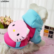 Warm Pet Dog Clothes Winter pomeranian For Small Dogs Clothing Chihuahua Puppy Outfit For Fashion Dog Coat Yorkie Hoodie