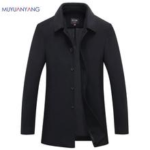 Mu Yuan Yang Autumn & Winter Single Breasted Woolen Coats 50% Off