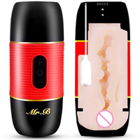 WOWYES sex toys for men fake pussy male vibrator masturbation 3D artificial vagina for masturbation pocket pussy sex machine