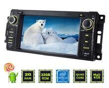 Joying Последние 2 ГБ RAM 1 Din Android 5.1 автомобильные cd-плеер руль Радио Gps-навигация Для JEEP WRANGLER/Grand Cherokee