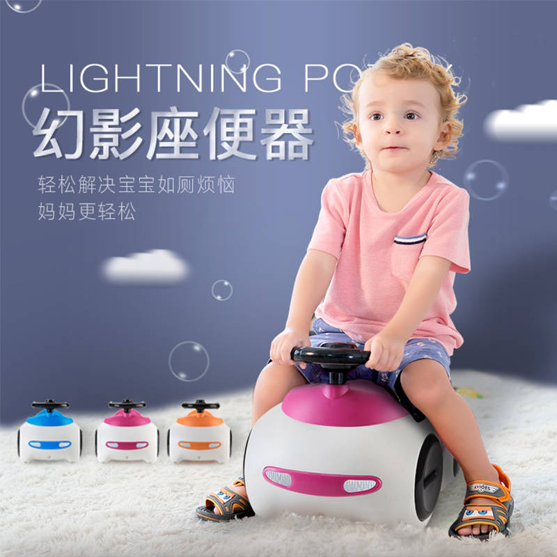 Training Wheels Racer Potty Portable Baby Potty Training Seat  Baby Potty Trainer With Bibi Sound